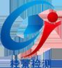 广西桂景计量检测有限公司官网